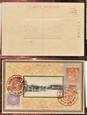 JAPAN  Sc 190-191 on  PPC VF