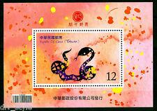 année de the Snake Lot de 2 Timbres + MINI FEUILLE, 2012 Taiwan #4079-81