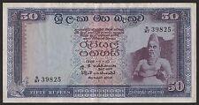 CEYLAN 50 roupies 1968 Pick 70b (3)