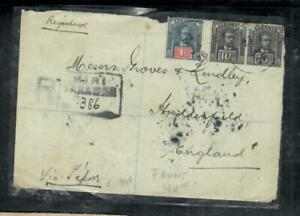 SARAWAK COVER (P2912B) 1926 BROOKE10CX1C COVER FRONT