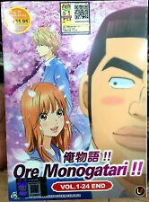 My Love Story!! (Chapter 1 - 24 End) ~ 2-DVD ~ English Subtitle ~ Ore Monogatari