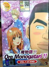 My Love Story!! (Chapter 1 - 24 End) ~ 2-DVD ~ English Subtitle ~ Ore Monogatari