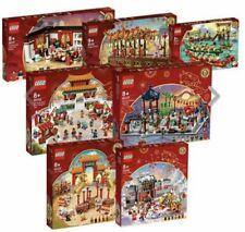 LEGO (7 Full Set) 80101, 80102, 80103, 80104, 80105, 80106, 80107 Chinese