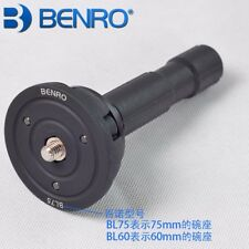 Benro BL75 Bowl / Ball to Flat 75mm Adapter Converter for Video Tripod Head