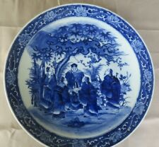 "19 C. CHINESE BLUE & WHITE PORCELAIN 16"" CHARGER DEEP DISH"