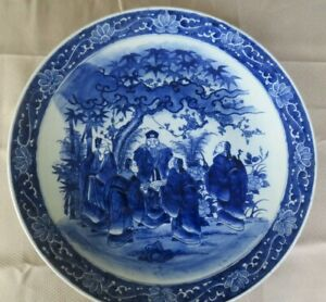 """19 C. CHINESE BLUE & WHITE PORCELAIN 16"""" CHARGER DEEP DISH"""