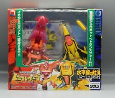 Vintage 1998 Takara TRANSFORMERS Beast Wars II VS-15 Scuba Vs Thrust JAPANESE !!