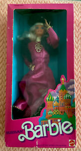 RUSSIAN BARBIE 1998 DOLLS OF THE WORLD- FIRST EDITION NRFB