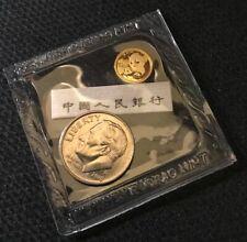 2019 1g 10 YUAN GOLD CHINA PANDA IN ORIGINAL PACKAGE - LOT 21922A