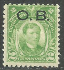 U.S. Possession Philippines Official stamp scott o5 - 2 cents issue mh x