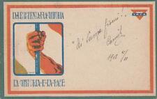 """C1691) WW1 FRANCHIGIA YMCA """"LA RESISTENZA E' LA VITTORIA"""". VIAGGIATA."""