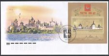 Russia 2012 Rostov/Kremlin/Building/Architecture/History/Heritage m/s FDC n36217