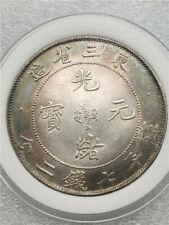 China KUANG HSU 33th(1907) MANCHURIAN Dragon Commemorative Coin.100% Silver.