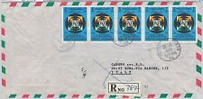 57312 - AFGHANISTAN - POSTAL HISTORY: REGISTERED COVER to ITALY 1978