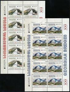GEORGIA 1998/2018 EUROPA CEPT SHEETLETS - each available to buy seperately