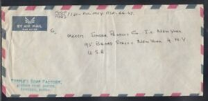 BURMA Commercial Cover Rangoon to New York City 26-6-1967 Cancel