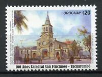 Uruguay 2018 MNH San Fructuoso Cathedral Tacuarembo 1v Set Architecture Stamps