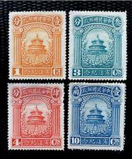 1923 China Stamps Manchuria SC#270-273 MH