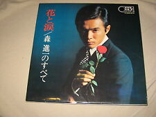 shinichi mori double lp sjv-434-5 japan pressing