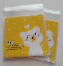 12 Self Adhesive Yellow Teddy  Cellophane Party Favor Gift Bags 10 x 11cm