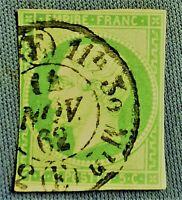 Empire non dentelé N° 12 c, (TB 1126-2) oblitéré Cad (RR), TB+ Obli.Gros.Cote !