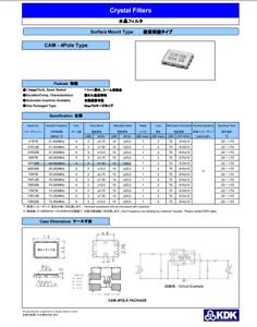 45R20B3 KDK 45 MHz +/- 10 KHz 4 Pole Crystal Filter SMD 7 x 5 mm price per piece