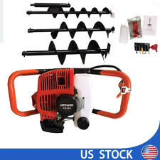 """52Cc 2.3Hp Gas Powered Post Hole Digger With Earth Auger Drill Bit 4"""" 6"""" 8"""""""