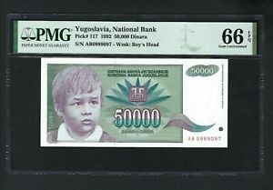 Yugoslavia 50000 Dinara 1992 P117 Uncirculated Grade 66