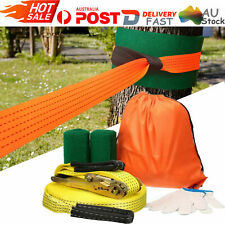 15M Outdoor Extreme Sports Slackline Thickening Soft Rope Fitness Balance Rope