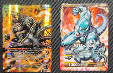 Nucleus of Evil Meta-Cooler Core BT2-100 R Dragon Ball Super TCG NM
