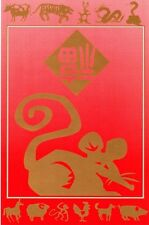 USPS 1st Day of Issue Ceremony Program #3060 Chinese New Year of the Rat  FDOI