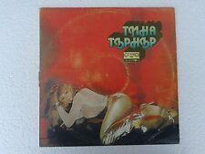 TINA TURNER - VINYL RECORDS - Plyta violinowa