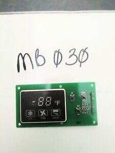 MASTER-BILT BGF23 DIGITAL DISPLAY  P# 02-71256                       MB030