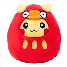 """Pokemon Darumaka Pikachu Plush Toy Stuffed Doll New Year Edition 7"""" Rare Gift"""