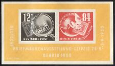 Germany DDR B21a MNH Unmounted Debria 1950