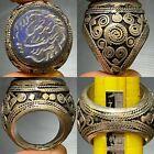 Unique Antique Afghan silver Lapis lazuli stone islamic writing beautiful Ring
