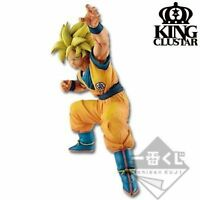 Last one Prize Super Saiyan Goku figure last one ver. Most lottery Dragon Ball