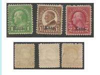 US Stamps, 1929 Kansas Overprints, 658, 659 & 660, Set of 3, Mint, OG, HR, F-VF