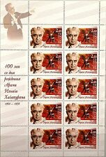 RUSSIA RUSSLAND 2003 Klb 1077 MS 6765 Aram Khatchaturian Comporser Komponist MNH