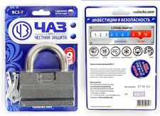 Russian Padlock. Vs2-7. Highest security grade. Brand New. Made In Russia.