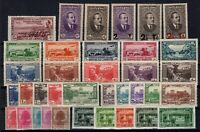 G139178/ FRENCH LEBANON – YEARS 1937 - 1940 MINT MH SEMI MODERN LOT – CV 125 $