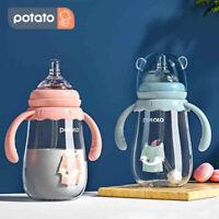 POTATO Natural Baby Bottles Newborn Glass bottle BPA free (6oz/8oz, Bear-bottle)