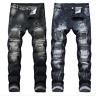 Men's Slim Fit Biker Jeans Ripped Denim Distressed Pants Skinny Stretch Trousers
