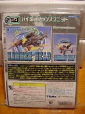 Zoids Viking Lance Unit Cp14 for Command Wolf/Sledgehead/Hammer Head