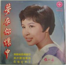 "Chang Siao Ying 張小英 45 rpm 7"" Chinese Record SNR-7009"