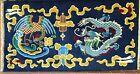 ART DECO CHINESE WOOL WOVEN DRAGON & PHEONIX MEDITATION RUG