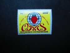 Central African Republic #157 Mint Never Hinged WDWPhilatelic (XM) 2