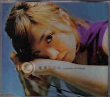 Chihiro Onitsuka-cd maxi single