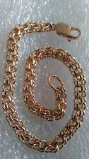 585 or 14 ct Russian Rose Gold Bracelet 9.3 gr (Bismark) The length-18.7 cm.