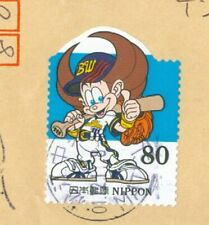 Japan Unusual Shape 80y Sticker stamp Solo used on cover